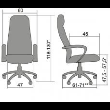 Офисное кресло BK-2 Пилот-2