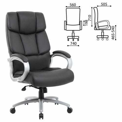 Офисное кресло Блокс (Blocks) HD-008
