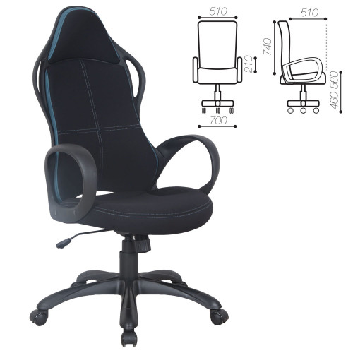Офисное кресло Форс (Force) EX-516