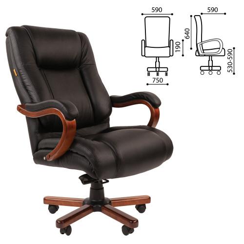 Офисное кресло CH 503