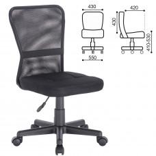 Офисное кресло Smart (Смарт) MG-313
