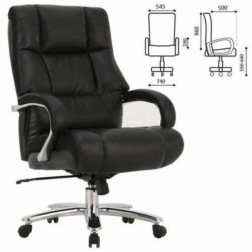 Офисное кресло Бомер (Bomer) HD-007