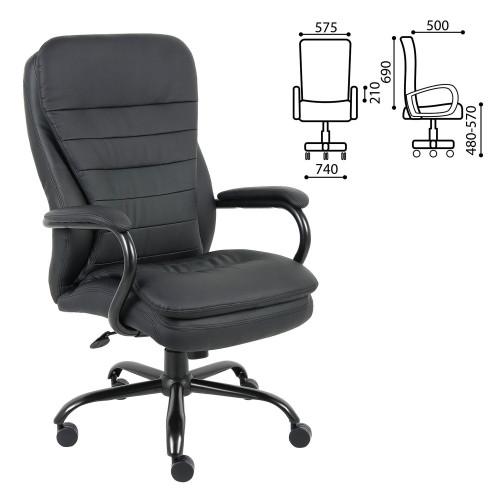 Офисное кресло HD-001