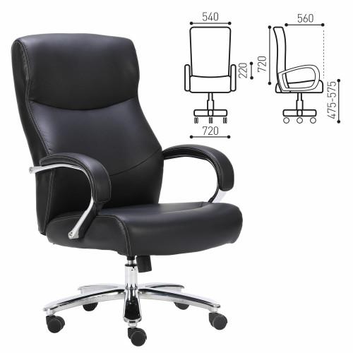 Офисное кресло Тотал (Total) HD-006