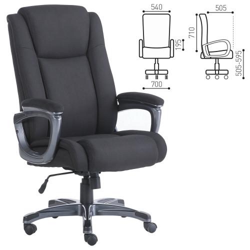 Офисное кресло Солид (Solid) HD-005