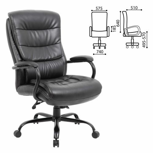 Офисное кресло HD-004