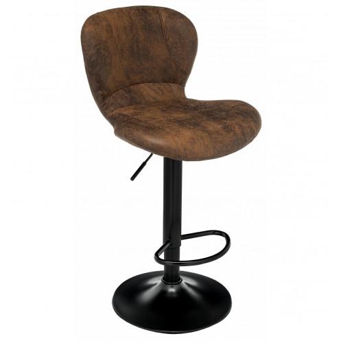 Барный высокий стул Холд (Hold)