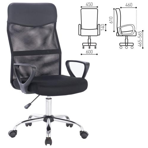 Офисное кресло Tender (Тендер) MG-330