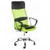 Офисное кресло Арано (Arano)