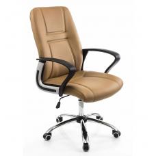 Офисное кресло Бланес (Blanes)